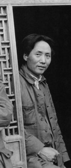 Mao: A Study of Physical Education