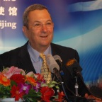 Israeli defense minister pledges closer ties with China's military