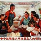 Marxism Beyond Marx, Leninism Beyond Lenin, Maoism Beyond Mao