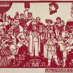Rare Cultural Revolution Artwork Rediscovered