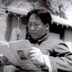 From India: Marxism-Leninism-Maoism, Basic Course