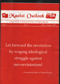 "Communist Party of Nepal – Maoist Releases First Issue of ""Maoist Outlook"""